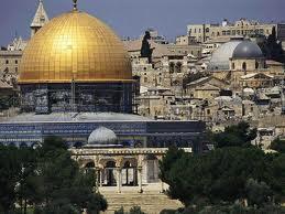 Оздоровление в Израиле